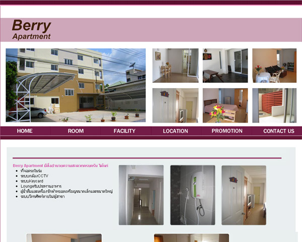 www.berryapartment.com
