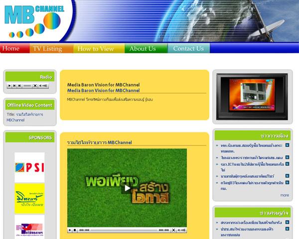 Freak Studio 's Client : Medial Baron MB Channel