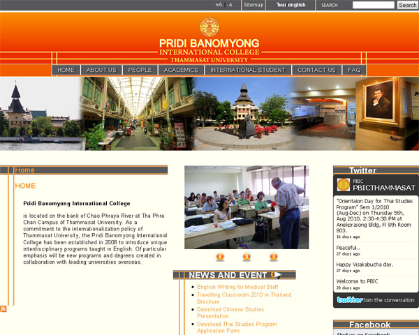 Freak Studio's Client Pridi Banomyong International College